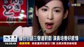 幸福不二家大久保麻梨子說中文好萌 大久保麻梨子 動画 6