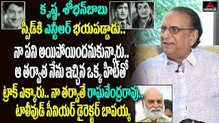Tollywood Senior Director K Bapayya About Senior NTR Cine Journey | Tollywood Latest | Mirror TV