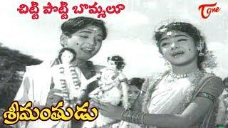 Old Telugu Songs | Sreemanthudu Songs | Chitti Potti Bommalu | ANR | Jamuna - OldSongsTelugu
