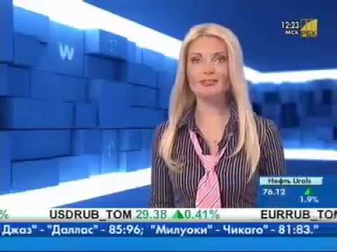 Как платить налоги с Форекса в России