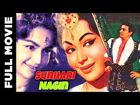 Sunheri Nagin (1963) Hindi Full Movie | Mahipal, Helen | Hindi Classic Movies