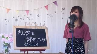 片瀬萌南です(^^)/ ご視聴ありがとうございます! 月9ドラマ「絶対零度...