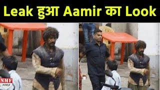 Thug of Hindostan से Leak हुई Aamir की Photo, Social Media पर  हो रही है Viral