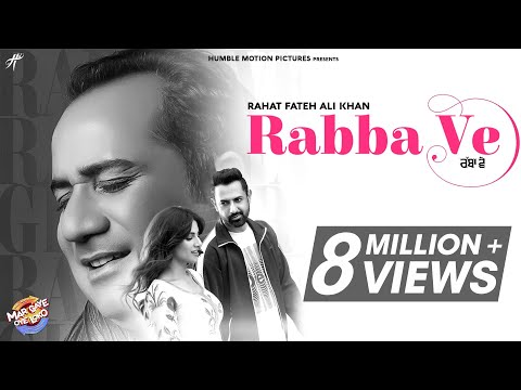 Rabba Ve | Rahat Fateh Ali Khan | Jay K | Gippy Grewal | Mar Gaye Oye Loko | Releasing 31 August