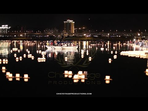 Taipei water lanterns