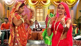 औरतों की शानदार Funny Nautanki मनोरंजन   लेडिस कॉमेडी पर स्टेज शो हँस हँस लोटपोट - रश्मि, रवि, बलराम