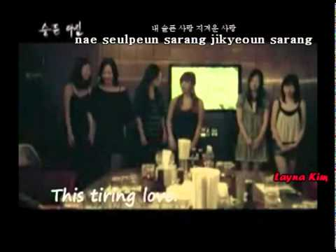 Davichi - Sad Promise karaoke