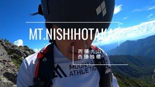 【ファミリー登山】にっこりニコニコ西穂登山