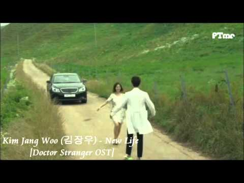 [Doctor Stranger OST] New Life - 김장우 (slow instrumental)(so sad!)