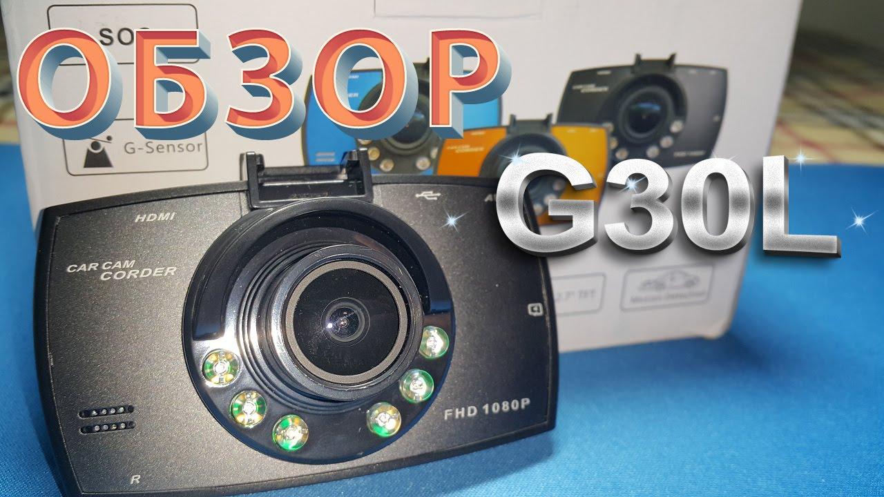 Видеорегистратор дешевый китайский