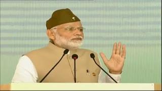 PM Shri Narendra Modi attends Commemoration of 75th Anniversary of Azad Hind Government