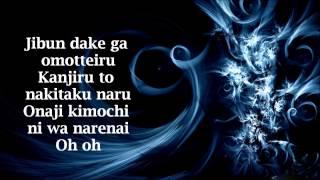 Video Fujita Maiko - Hotaru with lyrics download MP3, 3GP, MP4, WEBM, AVI, FLV Januari 2018