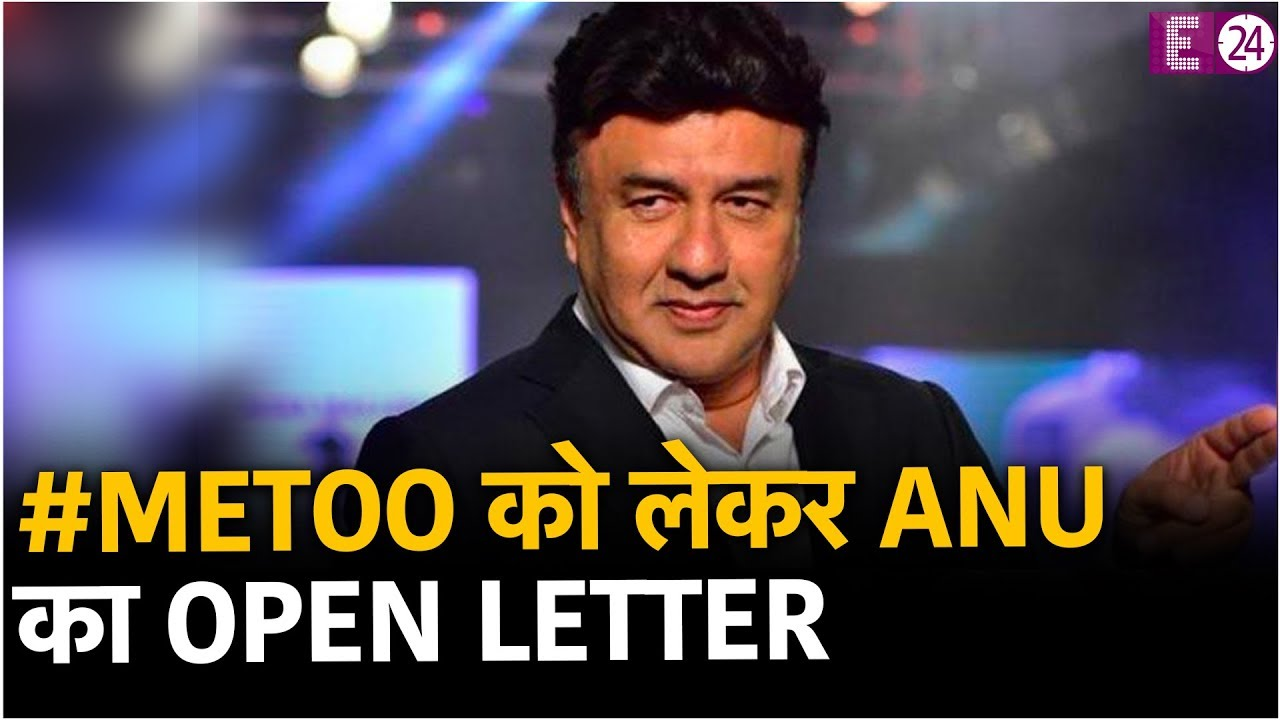 Don Lemon Open Letter.Metoo Anu Malik क Open Letter कह 2 ब ट य क ब प ऐस हरकत नह स च सकत