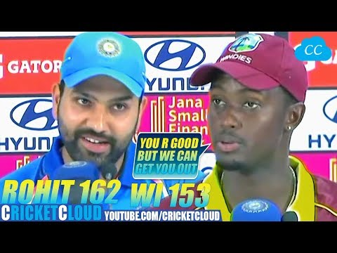 Rohit Sharma 162 & West Indies 153 | Holder Claim they can get him out as shown Earlier !!