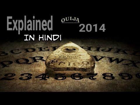 Ouija (2014) Full Movie Hindi Explanation