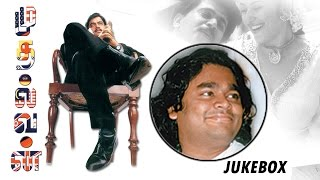 Mudhalvan Full Movie Audio Jukebox | Shankar | A.R.Rahman