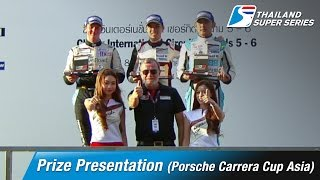 Prize Presentation Porsche Carrera Cup Asia Race 1 | Chang International Circuit