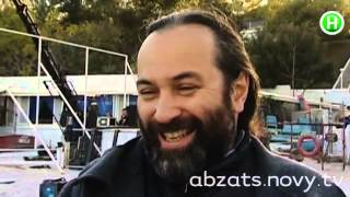 Война миров на съемках нового проекта - Абзац! - 01.10.2013