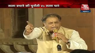 Rajiv Tyagi और Sambit Patra की नारेबाजी ने भड़काई भीड़, मंच पर छाडे लोग | #HallaBol
