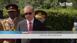 البرلمان الألماني يعترف بإبادة الأرمن و تركيا تستنكر و تستدعي سفيرها في المانيا