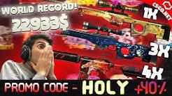 CSGO.NET 22933$ World Recod . PROMO CODE-  HOLY16