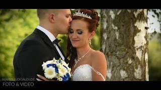 Hochzeit in Deggendorf  Wedding Highlights Becker