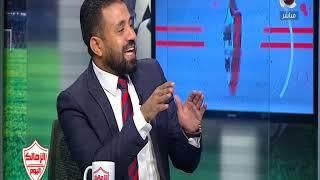 الزمالك اليوم | لقاء الغندور مع النقاد الرياضيين صبحي عبد السلام ومنتصر الرفاعي