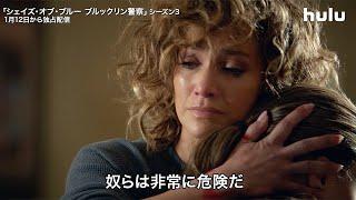 DARK BLUE/潜入捜査 シーズン1 第9話