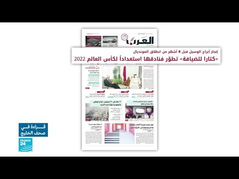 -كتارا للضيافة- تطور فنادقها استعدادا لكأس العالم 2022  - 11:57-2018 / 10 / 15