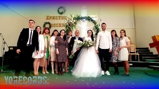 Москва 7 мая - Венчание