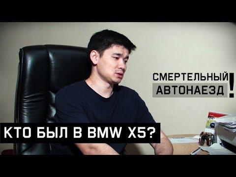 КОГДА ДТП - НЕ ПРОСТО ДТП. SAFARI