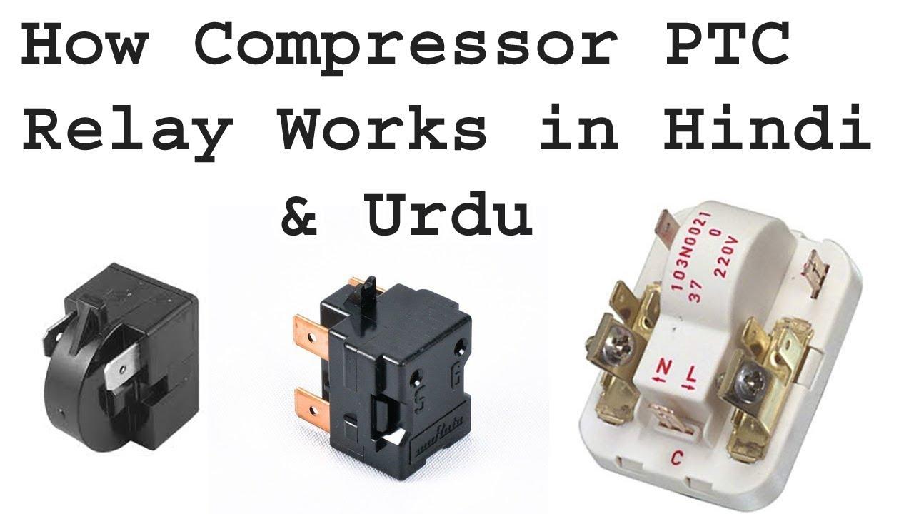compressor ptc relay working principle in hindi & urdu - youtube  youtube