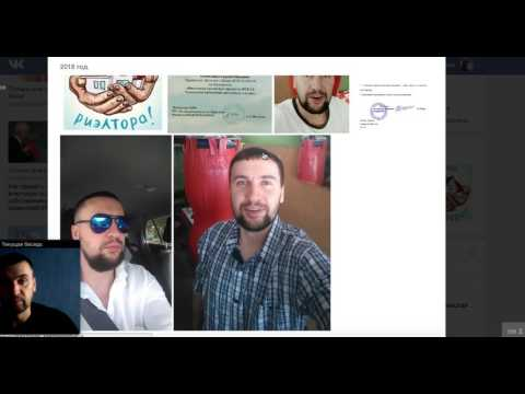 Как бесплатно, сделать рекламу ВКонтакте   Продвижение риэлтора в социальных сетях