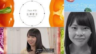 【Fresh Faces #50】生澤愛子(四葉少女) 四つ葉のクローバー 検索動画 9