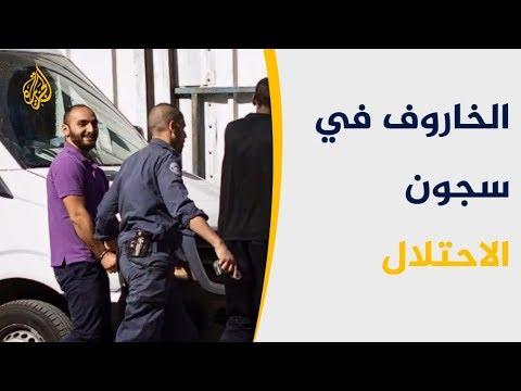 الاحتلال الإسرائيلي يواصل اعتقال المصور الفلسطيني مصطفى الخاروف  - 17:54-2019 / 5 / 15