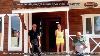 Проект Премьер1 плюс терраса с бойлерной, Подольский р-он, д. Бережки(Проект полутораэтажного деревянного дома «Премьер1» - один из лидеров наших продаж! Его покупка – это ваш..., 2016-06-23T14:25:57.000Z)