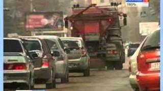 Противогололедное средство Растопит(На дорогах Твери значительно увеличилось количество ДТП. Причина большинства мелких происшествий -- скольз..., 2012-02-08T14:20:33.000Z)
