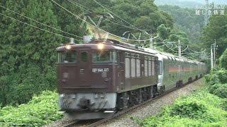 Beautiful World 麗しき鉄道 (鉄道映像博物館) 2016年9月8日(金)JR...