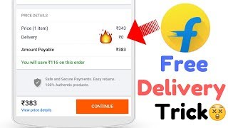 Flipkart Free Delivery Trick 🔥 No Delivery Charges