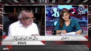 Shabbar Zaidi Exclusive Interviews with Sana Bucha | DUS with Sana Bucha | 18th April 2021 |