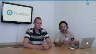 iPhone 5 teszt - GSM online™