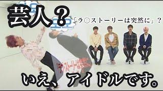【BTS 日本語字幕】この方々芸人でしたっけ・・・? 【BTS GAYO】방탄소년단
