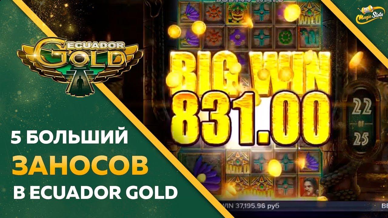 Самые лучшие онлайн казино бездепозитный