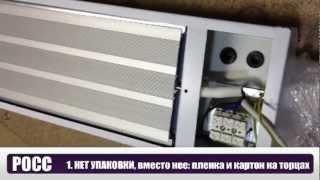 ТЕСТ: Инфракрасный обогреватель РОСС(, 2012-11-21T18:25:44.000Z)