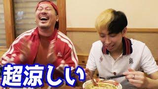 エアコンが付いたべんてん屋で日本一のラーメン食べてきました thumbnail