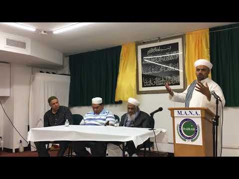 Jalsa Urs Saiyadush Shuhada Hz Bandagi Miyan Shah e Khundmir Siddique e Vilayat RZ