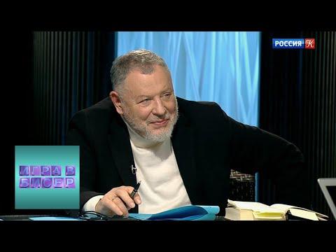 Михаил Булгаков 'Роковые