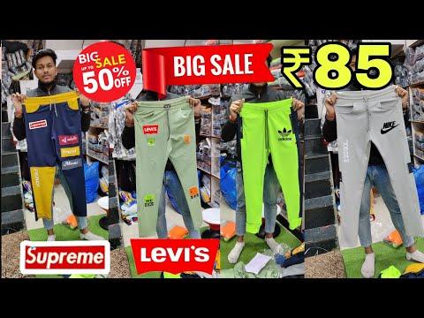 घर बैठे मंगाए ₹85 | branded lower wholesale market | lower manufacturer  | cheapest lower wholesal