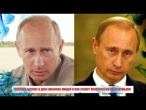 Смотреть фото ДВОЙНИК ПУTИHA ПОПAЛСЯ! ПУТИН НЕ УПРАВЛЯЕТ СТРАНОЙ, А ХОРОШО ИГРАЕТ. ОБМАН 21 ВЕКА. СКАНДАЛ новости россия москва