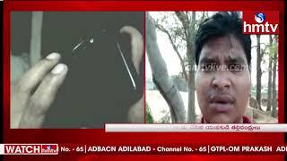 విజయవాడ లో కిడ్నాప్ కేసును ఛేదించిన పోలీసులు | Vijayawada | hmtv